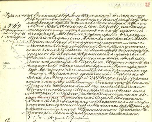 Akt urodzenia Antoniego Załęskiego
